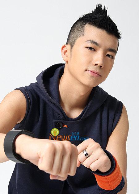 Jang Won Young Hairstyle Globezhair
